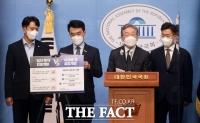 '화천대유' 논란 이재명