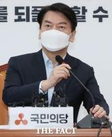 '대권 잠룡' 안철수,