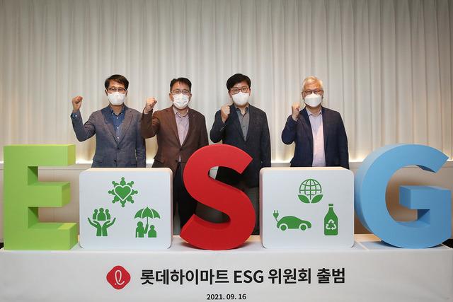 롯데하이마트는 16일 이사회에서 산하 ESG 위원회 설립을 결의했다고 17일 밝혔다. /롯데하이마트 제공