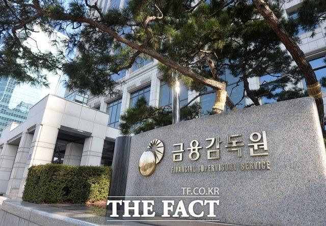 금감원, 'DLF 판결' 항소 결정