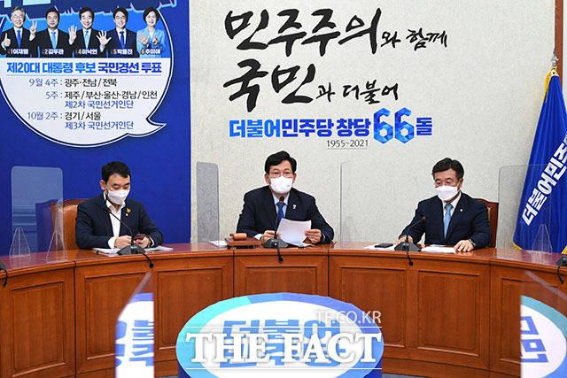 창당 66주년, 늘 그래왔던 것처럼 회의 주재하는 송영길 대표.