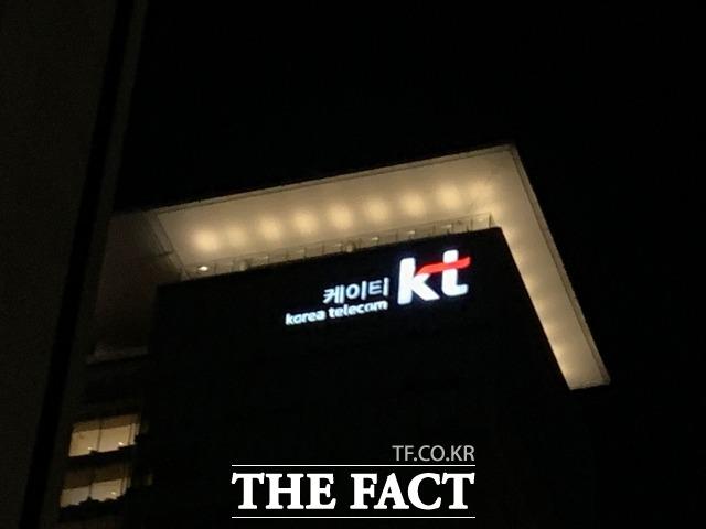 KT가 KT 스튜디오지니의 유상증자에 참여해 콘텐츠 경쟁력을 강화한다. /한예주 기자