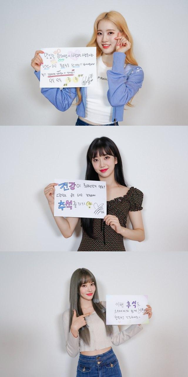 스테이씨 시은, 수민, 윤(사진 상단부터 차례대로)이 팬들에게 추석 인사를 전하기 위해 자필 편지를 꾸몄다. /하이업엔터테인먼트 제공
