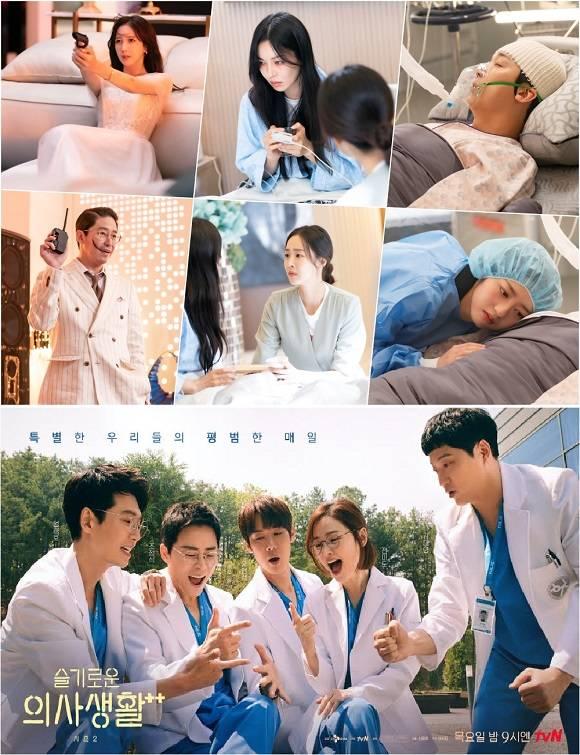 오랜 기간 동안 안방극장을 사로잡았던 SBS 펜트하우스3와 tvN 슬기로운 의사생활2(위쪽부터)이 대단원의 막을 내렸다. /SBS, tvN 제공