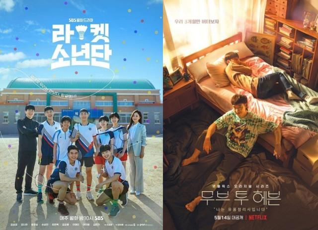 라켓소년단과 무브 투 헤븐을 추석 연휴 동안 정주행할 작품으로 추천한다. /SBS, 넷플릭스 제공