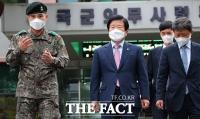 군 의무사령부 위문 방문한 박병석 국회의장 [TF사진관]