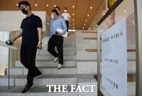 [주간사모펀드] 남양유업, 매각 무산 공식화…무너진 M&A 시장질서