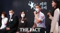 청년의 날 기념식에서 인사말하는 우상혁 [포토]