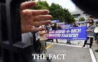 정부서울청사 진입해 기습 시위 벌이는 청년단체 [TF포착]