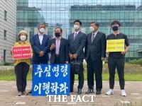 김정은에 승소한 국군포로…추심금 소송서 공방
