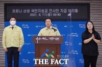 아산시, 5차 재난지원금 전 시민에 지급…1인당 25만원