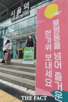 서울역 앞 기자회견하는 민주노총 [포토]