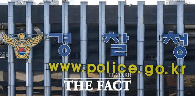 성 착취 영상 100여개를 올린 트위터 계정 마왕의 운영자가 경찰에 체포됐다./더팩트 DB