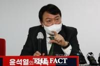 [인물탐구-윤석열] 文정부 대립각·강직함…여러 의혹 '걸림돌'