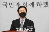이재명 측 고발 경고에 김기현