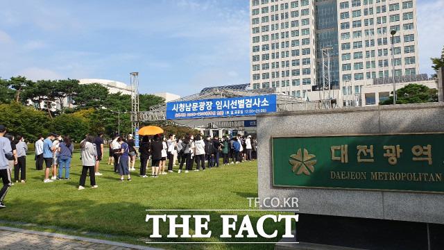 대전시청 앞에 마련된 임시선별진료소에서 검사를 기다리고 있는 학생들 / 대전=최영규 기자