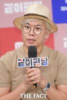 [강일홍의 클로즈업] 김태호 PD의 '홀로서기', 왜 주목받나