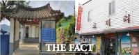 충북도, 대물림 음식업소 8곳 선정