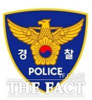 인천 불법 체류자 수갑찬 채 경찰 밀치고 도주