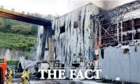 경주 폐기물공장서 불...9100여 만원 재산피해