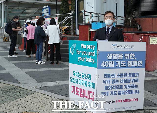 '생명을 위한 40일의 기도 캠페인' 참여한 최재형.