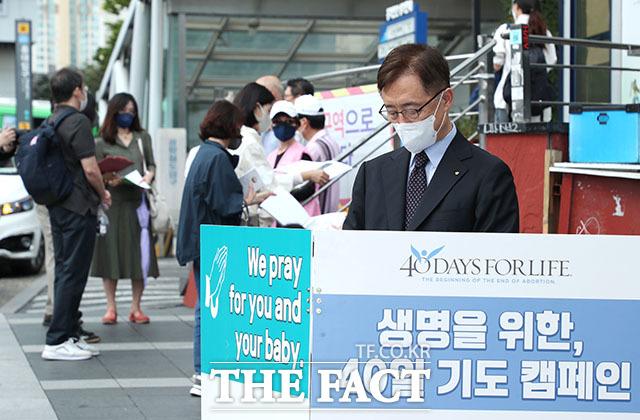 국민의힘 대선주자인 최재형 전 감사원장(오른쪽)이 22일 오전 서울 마포구 홍대입구역 인근에서 낙태 반대 릴레이 1인 캠페인을 하고 있다. 국제적인 낙태 반대 기도 운동 단체 '생명을 위한 40일(40 days for life)'은 22일부터 한국에서 처음으로 40일동안 참가자들이 번갈아 기도하는 형식의 캠페인을 펼친다. /국회사진취재단