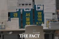 추석 황금연휴 마지막 날…'텅 빈 인천공항' [TF사진관]