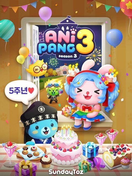 선데이토즈 '애니팡3, 5년간 하트 117억개 사용'