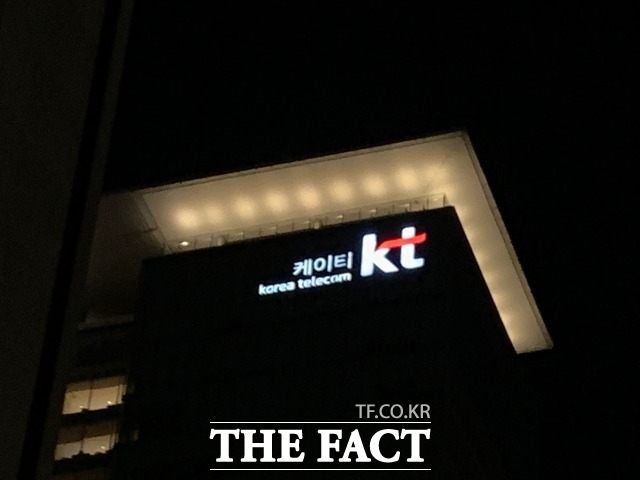 KT, 7년 연속 '5G 월드어워드' 수상