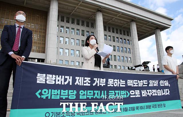 용혜인 기본소득당 의원(가운데)이 23일 오전 서울 여의도 국회 본관 앞에서 위법부당 업무지시 징계 금지법 추진 기자회견을 열고 발언하고 있다. /국회=이선화 기자