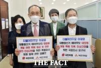 野, 이재명 '대장동 의혹' 총공세…특검·국정조사 요구서 제출