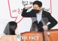 김기현, 文