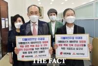 이재명 '대장동 의혹'에 국정조사·특검안 제출하는 국민의힘·국민의당 [TF사진관]