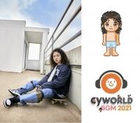 원슈타인, 이효리 '텐미닛' 리메이크 28일 공개