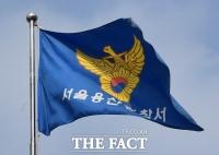 경찰, '화천대유' 473억 대여금 추적…수사 전환 가능성