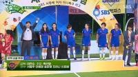 '골때녀', FC불나방 최종 우승…시즌2 제작 확정