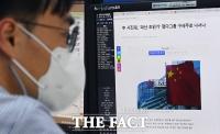 헝다그룹 관련 뉴스 찾아보는 딜러 [포토]