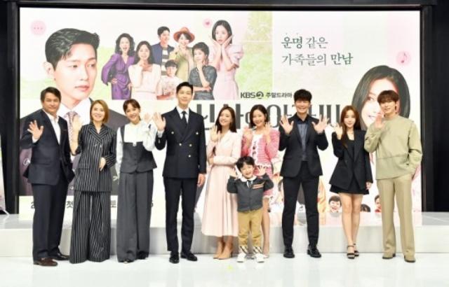 KBS2 새 주말드라마 신사와 아가씨 신창석 PD를 비롯해 배우들이 제작발표회에 참석해 다양한 이야기를 나눴다. /KBS 제공