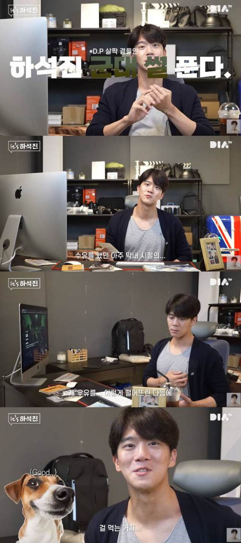 배우 하석진이 자신의 유튜브 채널을 통해 군 복무 시절 겪었던 가혹 행위와 경험 등을 밝혔다. /하석진 유튜브 영상 캡처