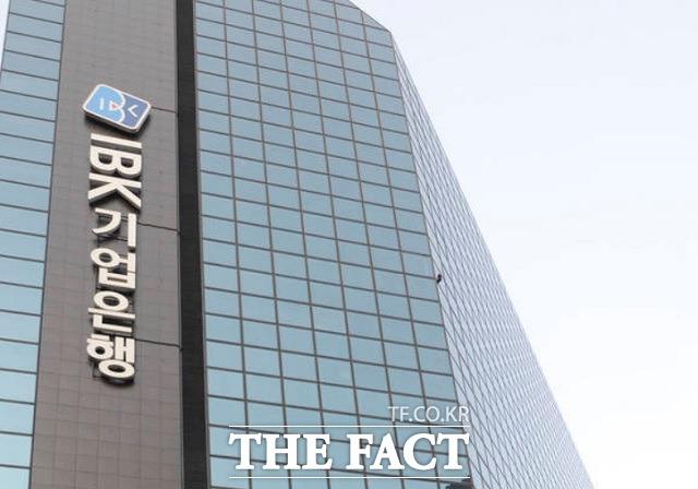 IBK기업은행은 6000억 원 규모의 원화 조건부자본증권(후순위채권)을 발행했다고 24일 밝혔다. /더팩트 DB