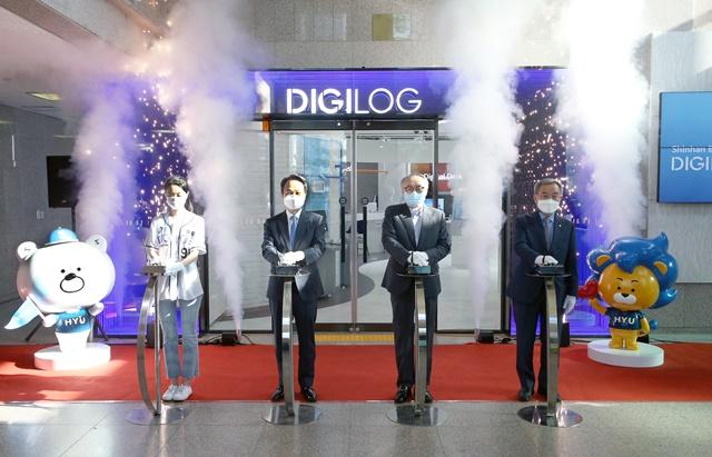 신한은행-한양대, '통합 디지털캠퍼스' 구축 위해 맞손