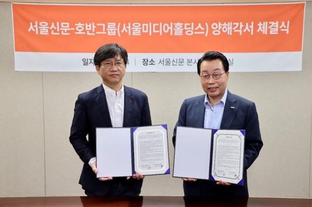 호반그룹, 서울신문 최대주주 눈앞