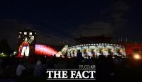 빛으로 만나는 정조의 꿈…'2021 수원화성 미디어아트쇼' [TF사진관]