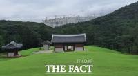 [TF비즈토크<상>] 대방건설·금성백조·대광건영, 문화재청과 '갈등'…