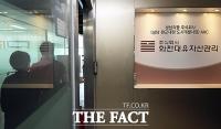 '대장동 특혜 의혹' 중심에 선 '화천대유', 평온한 사무실 [TF사진관]