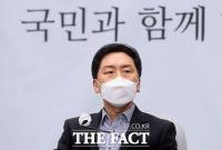 '대장동 의혹' 김기현,