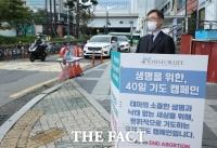 최재형, 지지율 답보 장기화…대권 가도 '먹구름'