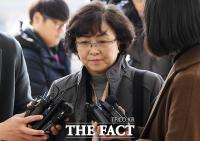 '환경부 블랙리스트' 김은경 2심도 실형…징역2년