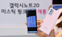 [TF비즈토크<하>] '아니라고 했는데'…또 삼성 '갤노트' 단종설 증폭 이유