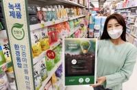 홈플러스, 국내 최초 전 채널 '녹색매장 인증' 획득